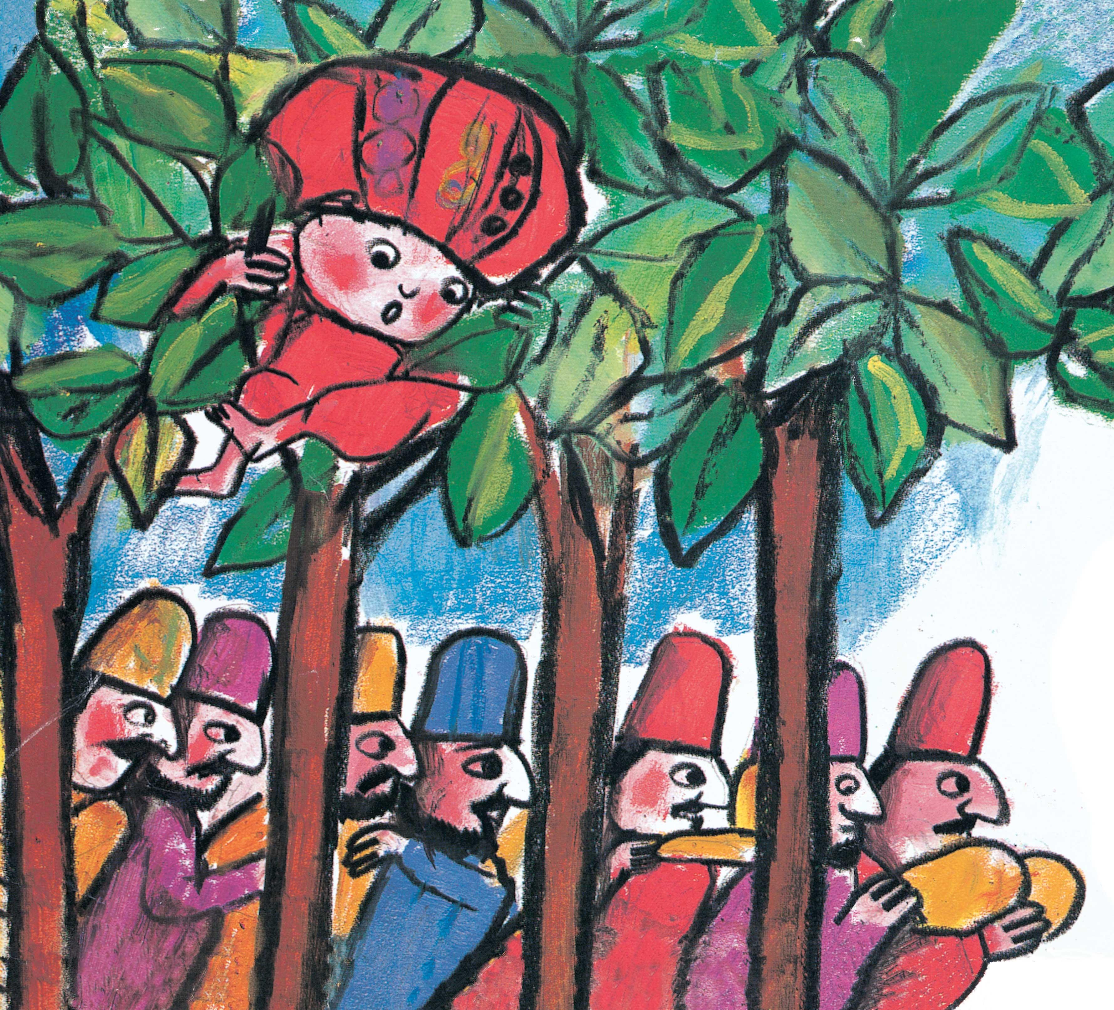 Luzzati, Alì Babà e i quaranta ladroni, libro illustrato per bambini, le rane Interlinea